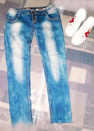 Акция! женские,стрейчевые,потертые джинсы, штаны-варенки