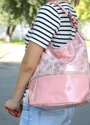 Большая качественная сумка на плечо с переливом, розовая
