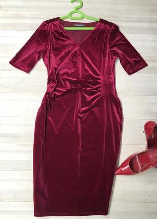 Нарядное велюровое коктельное вечернее платье