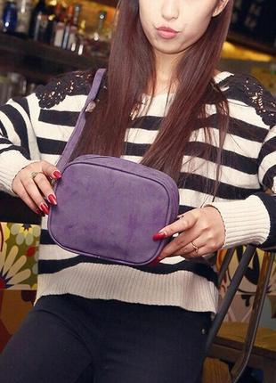 Красивая матовая сумочка фиолетовая, клатч