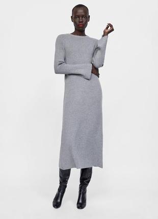 Платье миди вязаное zara тёплое новое с биркой