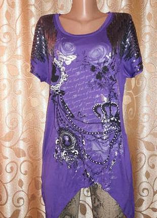 Красивая женская футболка батального размера yours