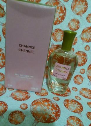 Channce chennel, 50 ml !