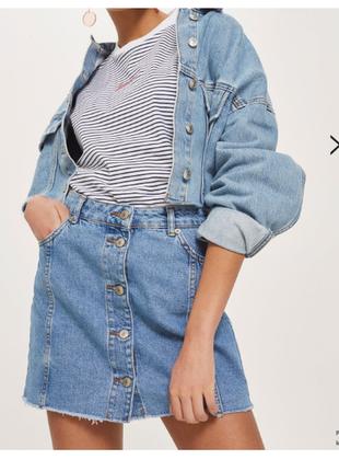 Трендовая джинсовая юбка на пуговицах а-образная с карманами