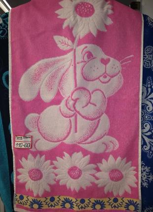 Махровое полотенце 50х90 беларусь