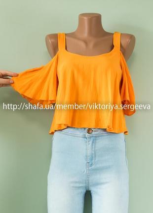 Большой выбор блуз - яркая легкая актуальная блуза открытые плечи рукава-воланы