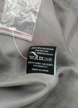 Серое пальто missguided2