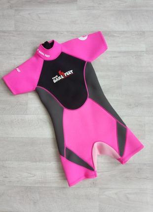 Розовый гидрокостюм