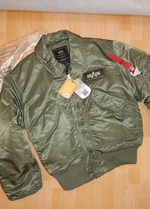 Куртка alpfa indastries -cwu-45/p flight оригинал -100 % новая