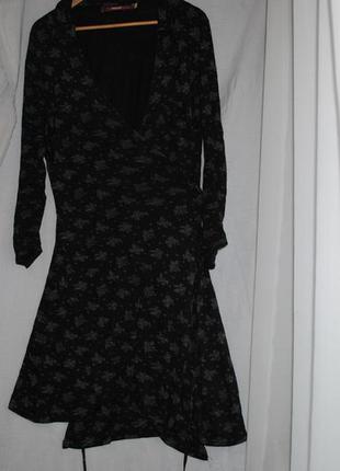 Вискозный халат