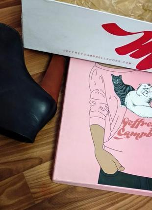 Ботинки кожаные кэмпбеллы