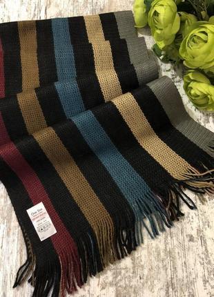 Стильный двухсторонний шарф