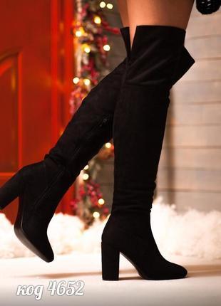 Эко - замшевые ботфорты на среднем каблуке. размеры с 36 по 40