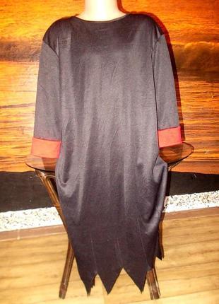 Маскарадное платье на хэллоуин цена снижена