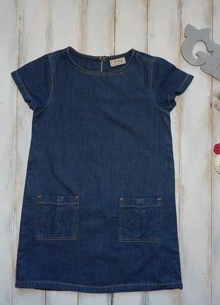 2258aa0b19d I love next стильное джинсовое платье на девочку 6 лет
