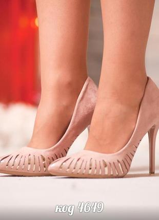 Туфли - лодочки с перфорацией. размеры с 36 по 40