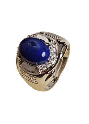 Мужской перстень .серебро 925 ляпис безразмерное