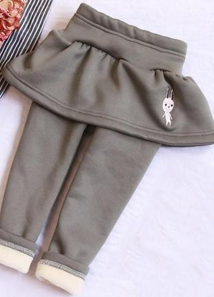 Плюшевые лосины юбка для девочек.