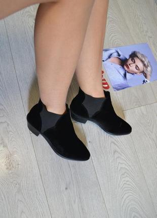 Стильные ботинки  челси  ботильоны