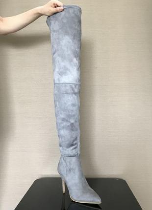Серые очень высокие выше колена ботфорты сапоги  замшевые