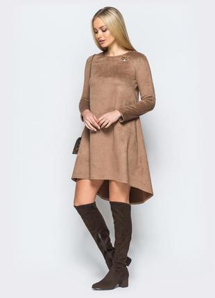 Замшевое платье трапеция