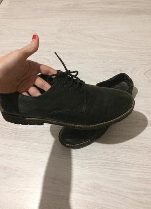 Черные туфли!