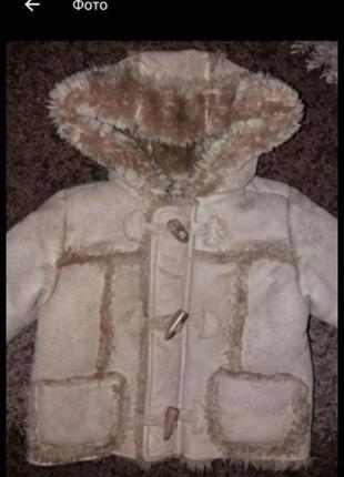 Дубленка зимняя куртка