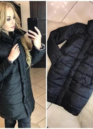 Стильная лаконичная деми куртка пальто