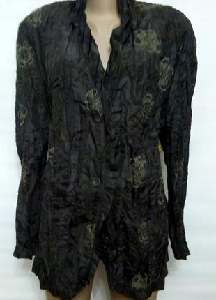 Блузон  пиджак  жакет  кардиган