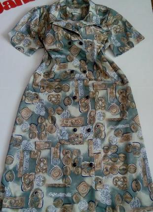 Платье миди 52 54 размер бюстье офисное топ лук скидка распродажа