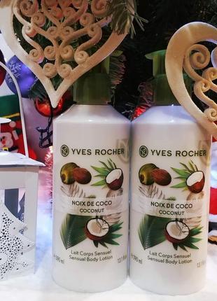 Молочко для тіла 390 мл кокосовий горіх yves rocher ив роше ів роше