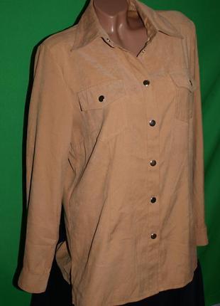 Классная рубашка joy (хл) с кармашками, без нюансов, на кнопках, отлично смотрится.