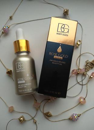 Праймер, увлажняющее масло для лица  rose gold elixir 15 мл