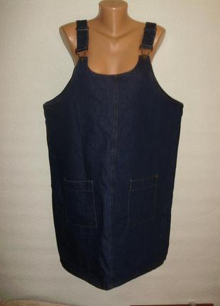 Cтильный джинсовый сарафан с карманами/батал/20/54-56 размера