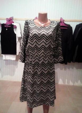 Платье-зигзаг