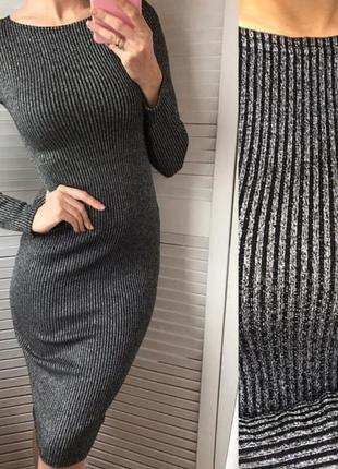Платье, люрекс,  рубчик,  лапша