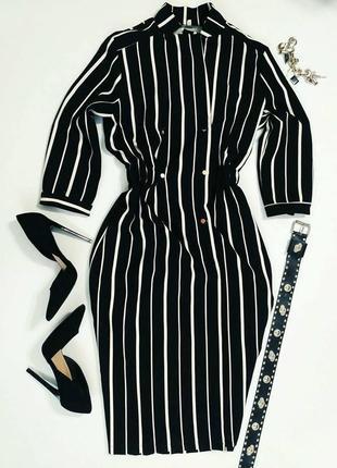 Плаття довге смугасте