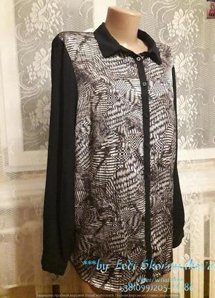 Новая крутая блуза, размер л-хл