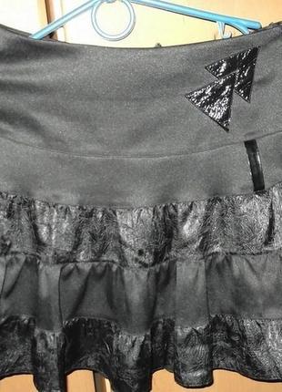 Бедровка,  пышная юбка