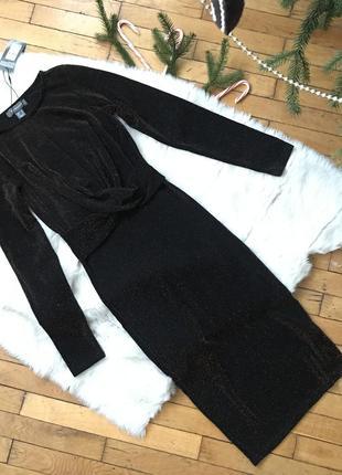 Платье тренд зима 2019