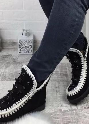 Уги mou, ботинки, бурки