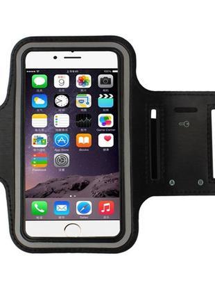 Фитнес чехол для iphone 6/6s, цвет серый с черным