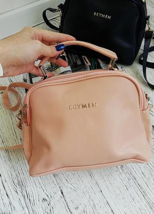 Распродажа сумочка сумка с длинным ремешком и короткой ручкой