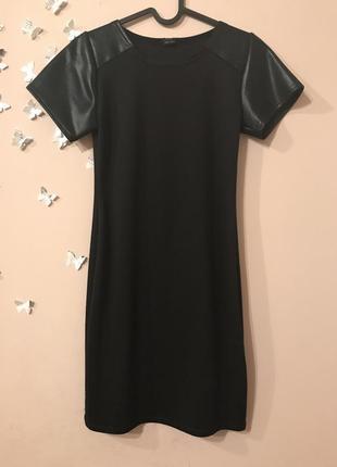 Супер шикарное стильное платье с кожаными рукавами размер s m