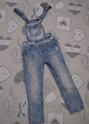 Моднячий комбез, джинсы на девочку 6-7 лет, рост 122