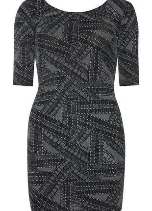 Вечернее платье с люрексом/глиттером