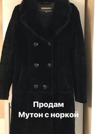 5594663194dc Женские пальто из мутона 2019 - купить недорого вещи в интернет ...