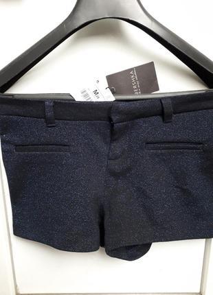 Синие короткие шорты bershka с люрексом