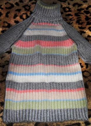 Женская,зимняя,вязаная,теплая,полосатая кофта,свитер серебристо серого,разноцветного цвета