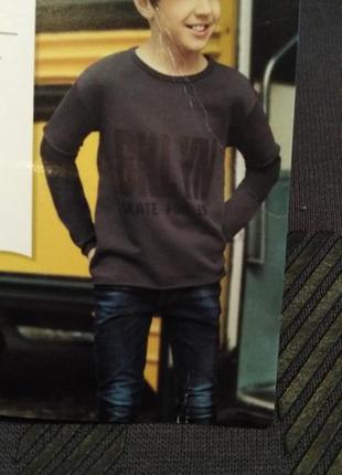 Реглан кофта свитшот для мальчика р.128  pocopiano германия